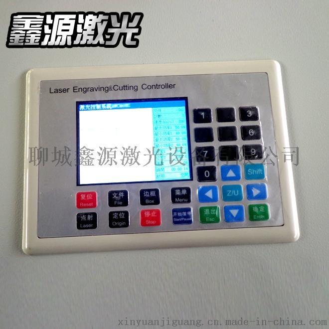 鑫源1812型全自动送料毛绒玩具皮革激光切割机激光雕刻机699751065