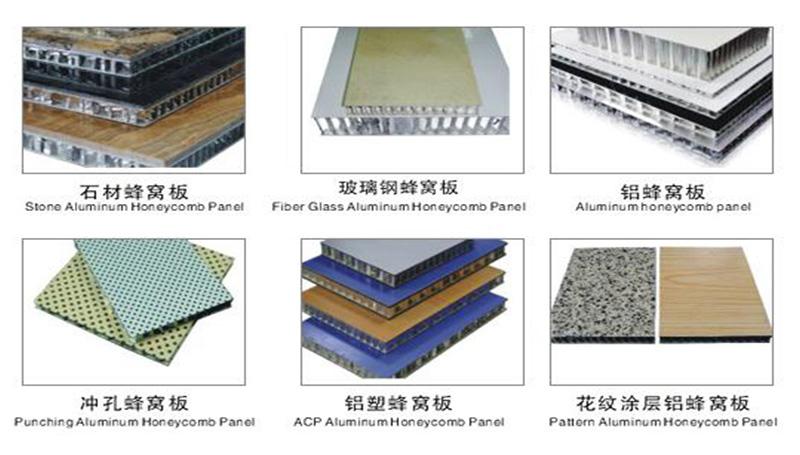 廣東蜂窩鋁板生產廠家 複合吸音鋁蜂窩板86420655