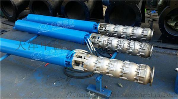 耐高温井泵铸铁QJR深井泵781288312