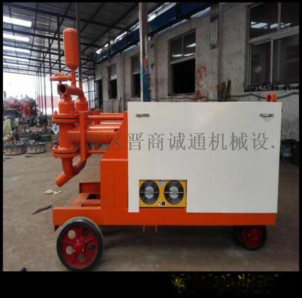 黑龍江基坑支護噴漿機90型混凝土溼噴機廠家直銷