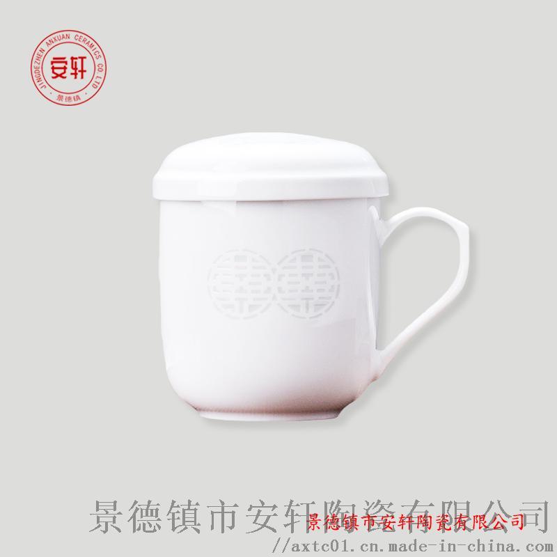 客户礼品茶杯定制2.jpg