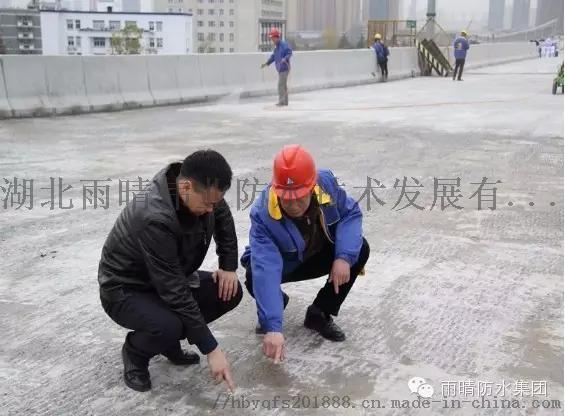 環保型納米滲透高效防水劑滲入水泥基面形成結晶保護層85982775