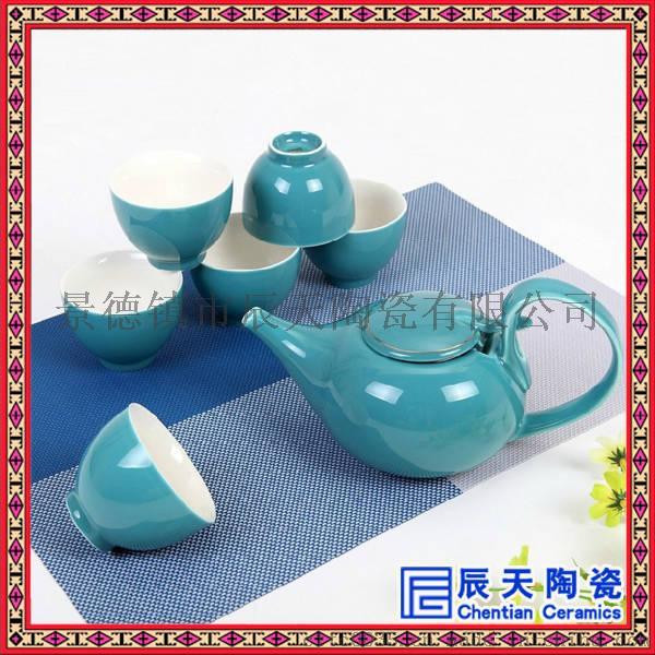 雪花釉陶瓷茶具 日式陶瓷茶具 功夫茶茶具订做60343155