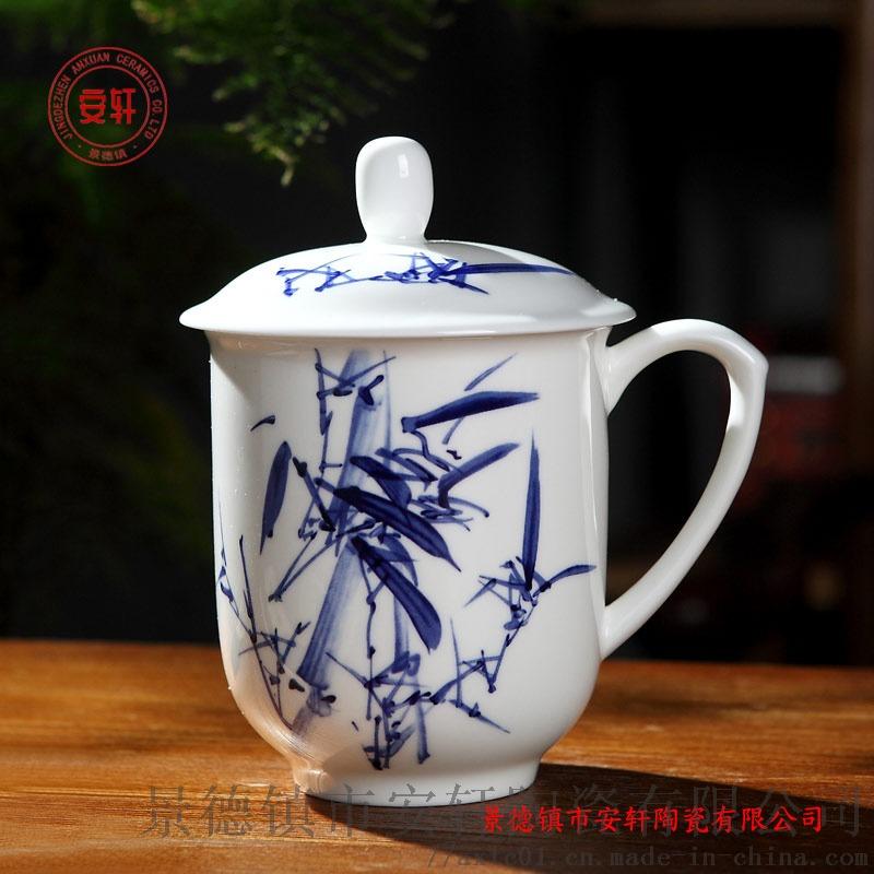 庆典礼品定制茶杯3.jpg