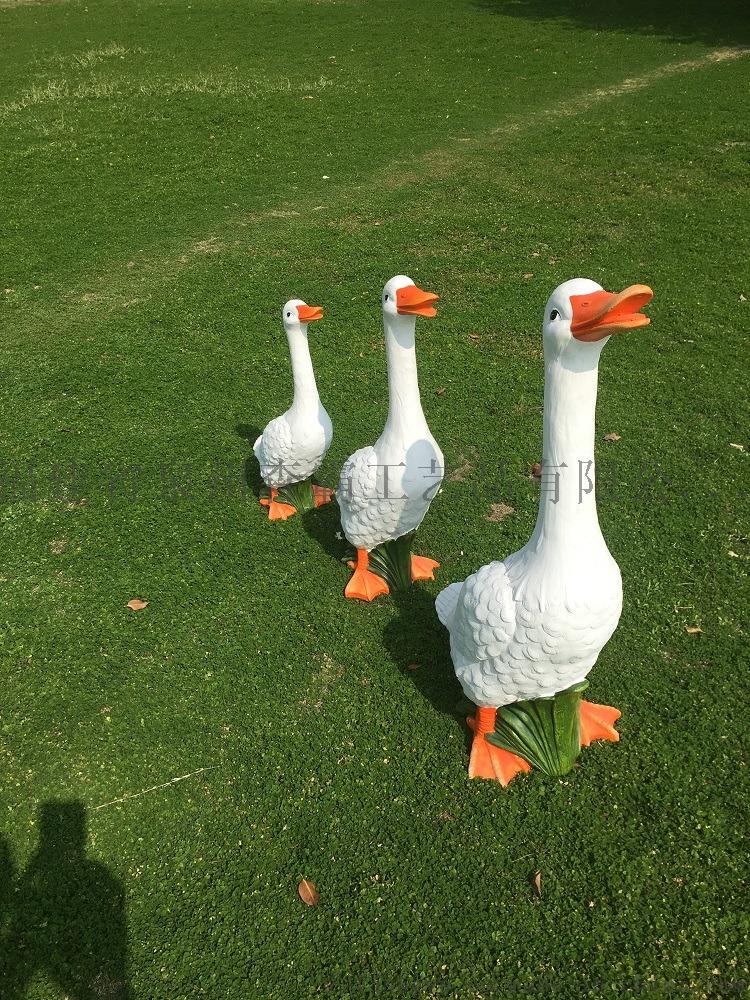 厂家直供 树脂动物雕塑工艺品 卡通对鸭子85625055