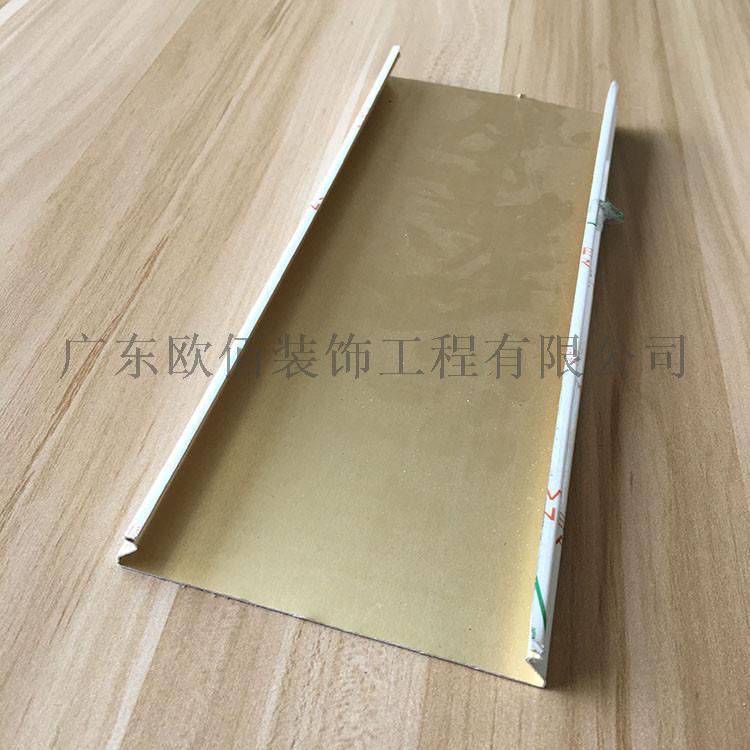 C型鋁條板 (9) - 副本.JPG