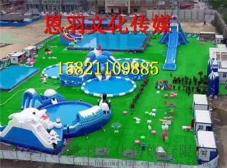 水上乐园产品出租出售水上乐园报价59848585