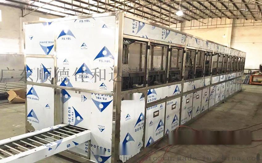 全自動超聲波清洗設備,機械臂式超聲波清洗設備62269405