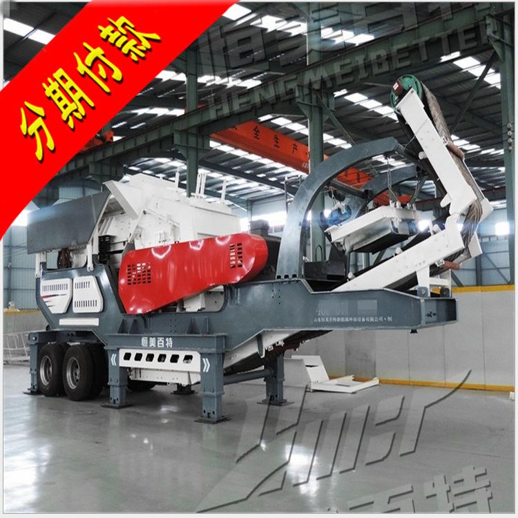 济南建筑垃圾破碎机图片 移动式矿石破碎生产线厂家776472602