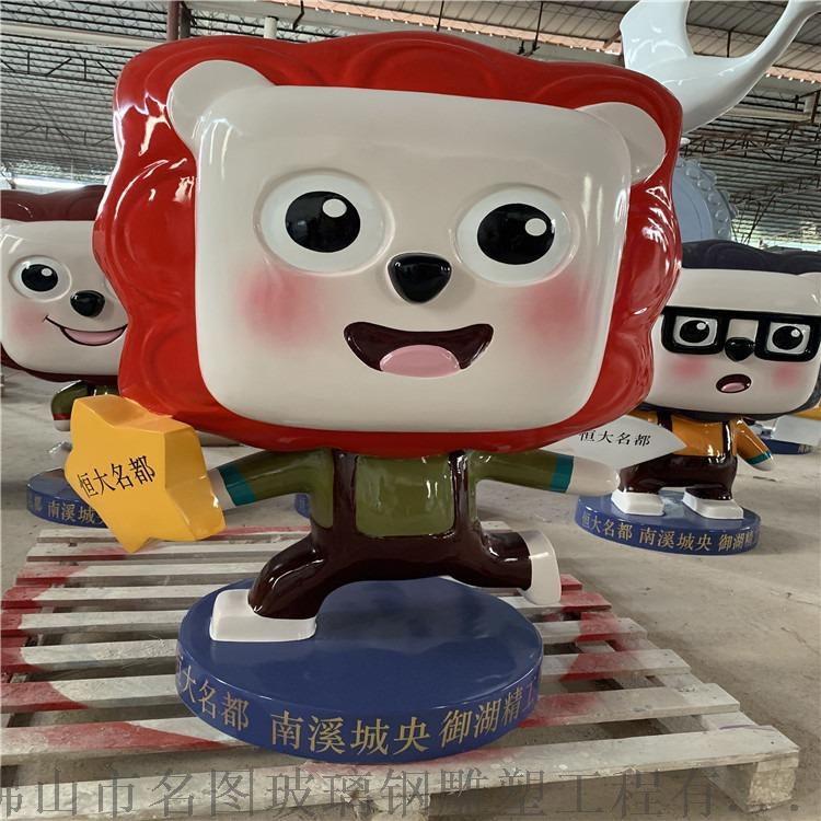 深圳玻璃钢卡通动漫雕塑 商场主题玻璃钢卡通公仔雕塑859697195
