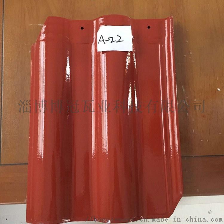 博冠30*40新型全瓷連鎖瓦 陶瓷瓦 工程用怎麼樣129038045
