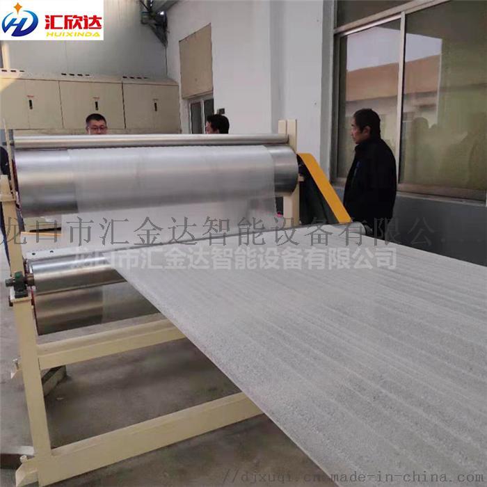 珍珠棉异型材生产设备 汇欣达质量好102997032