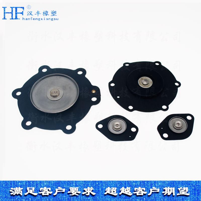 橡胶膜片 淹没-76橡胶膜片铁岭生产厂家105396062