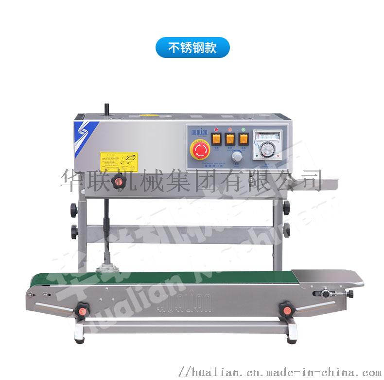 770II机器展示模块_01.jpg