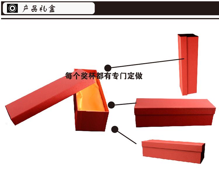 广州水晶奖杯订制  业绩评比  员工奖杯104319555