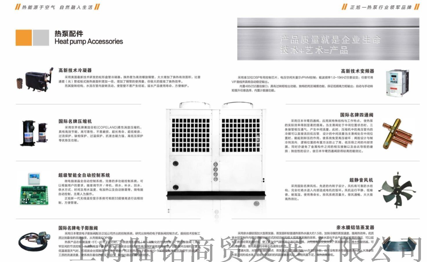 空氣能熱泵,冷暖空能熱泵,工業熱泵,高溫熱泵94761335