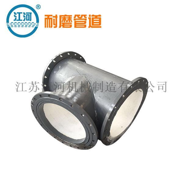 陶瓷管,陶瓷复合管生产厂家,出口质量标准,江河899336745