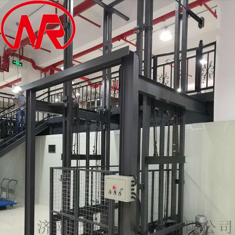 厂家定制导轨式升降货梯 货物运输升降平台848497992