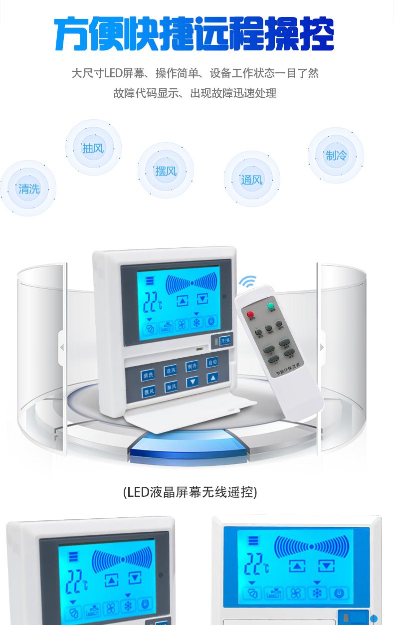 固定式冷氣機---藍18-23_09.jpg