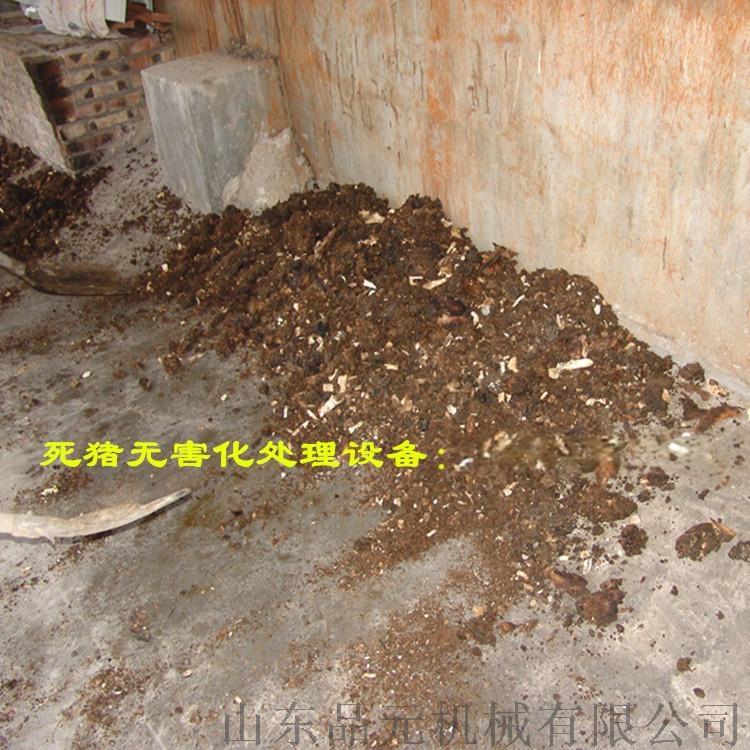 鸡鸭鹅尸体无害化处理设备厂家电话837531022
