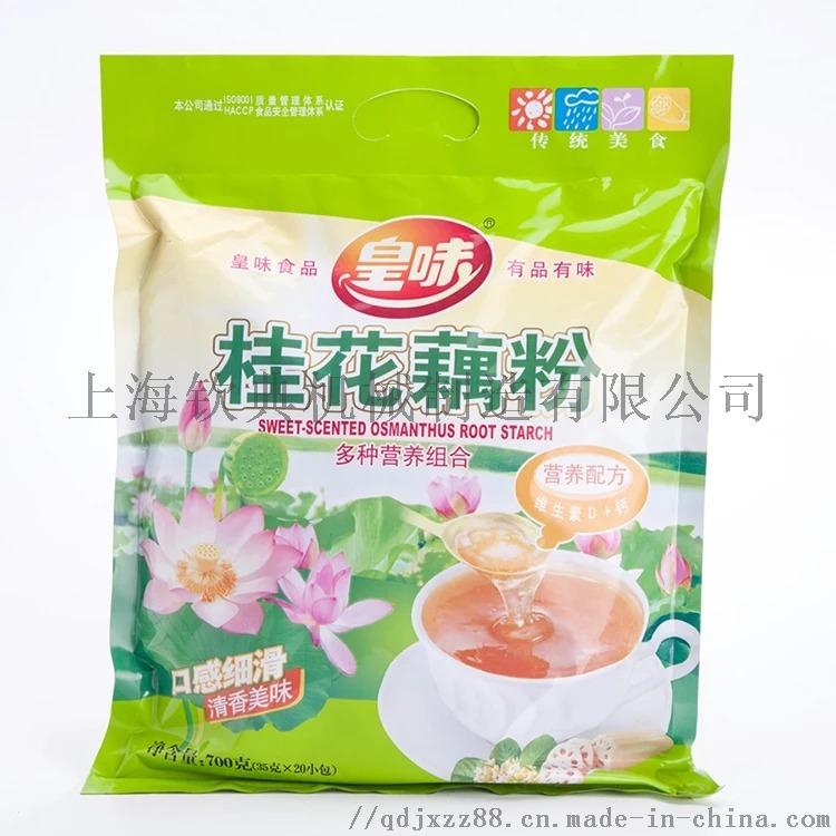 浓缩果汁饮料粉剂包装机、玉米定粉给袋式包装机861640465