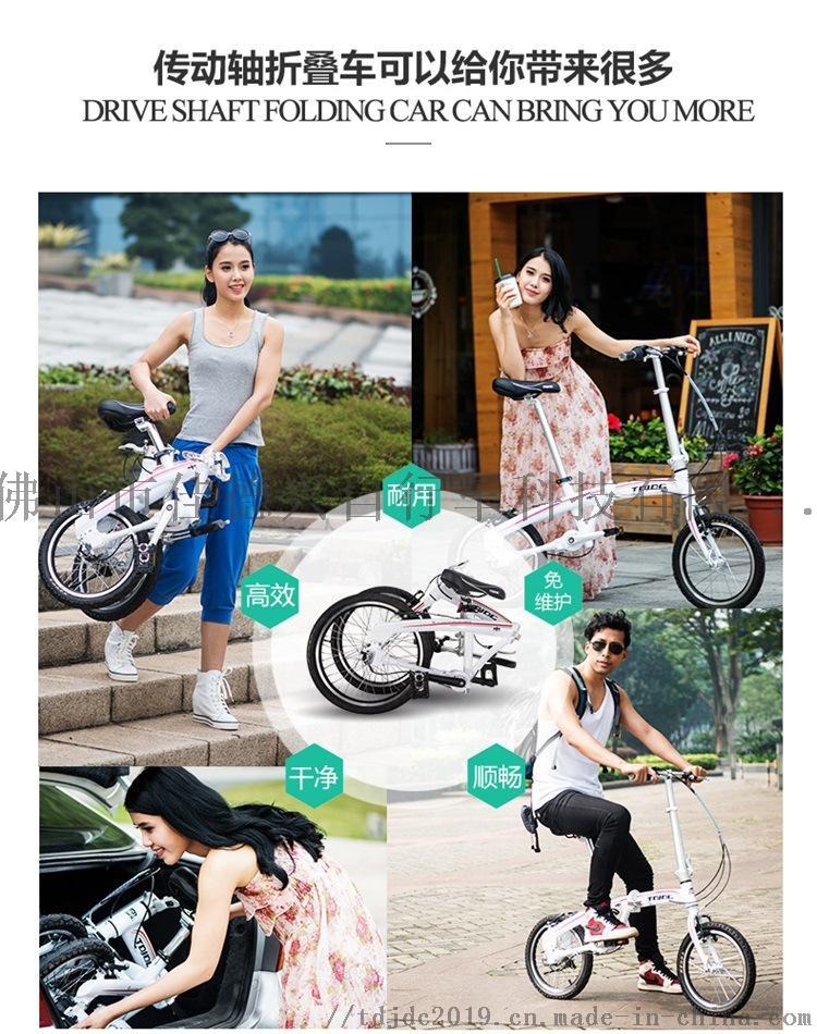 摺疊車廣告2.jpg