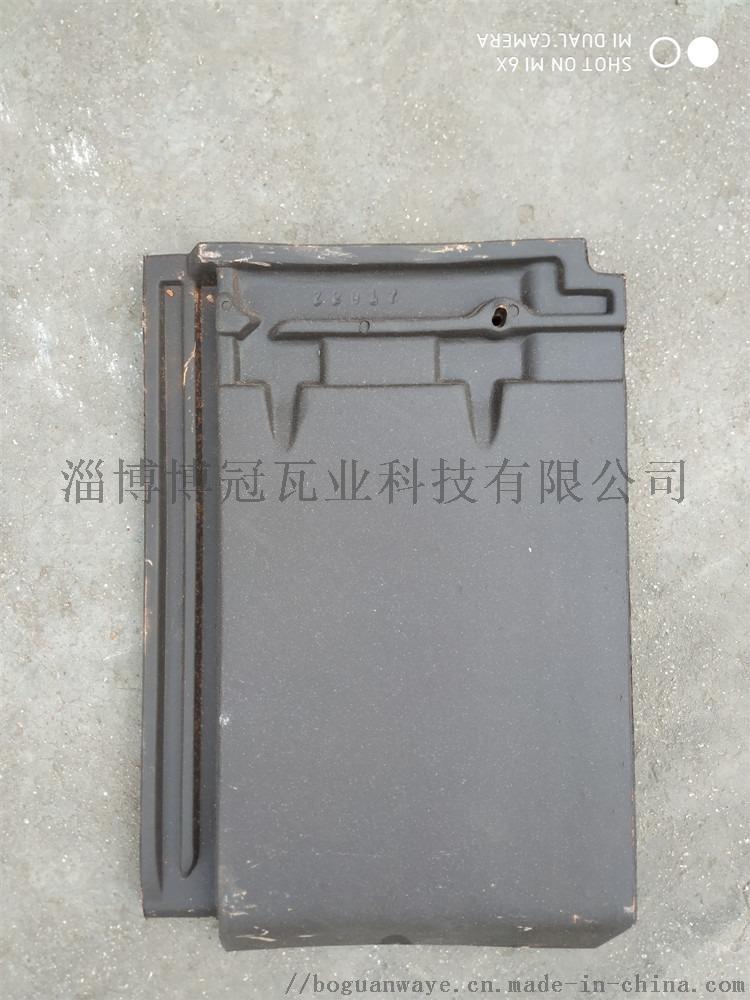 T型法式平板瓦 J型日式和瓦 U型 平板瓦展示135052775