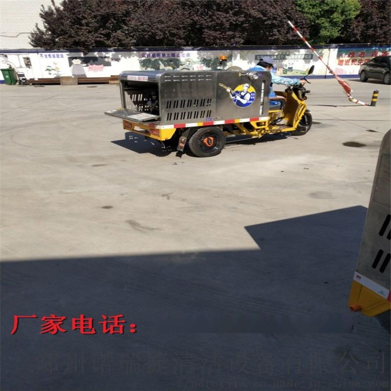 郑州【小型电动三轮高压清洗车】生产厂家108735515