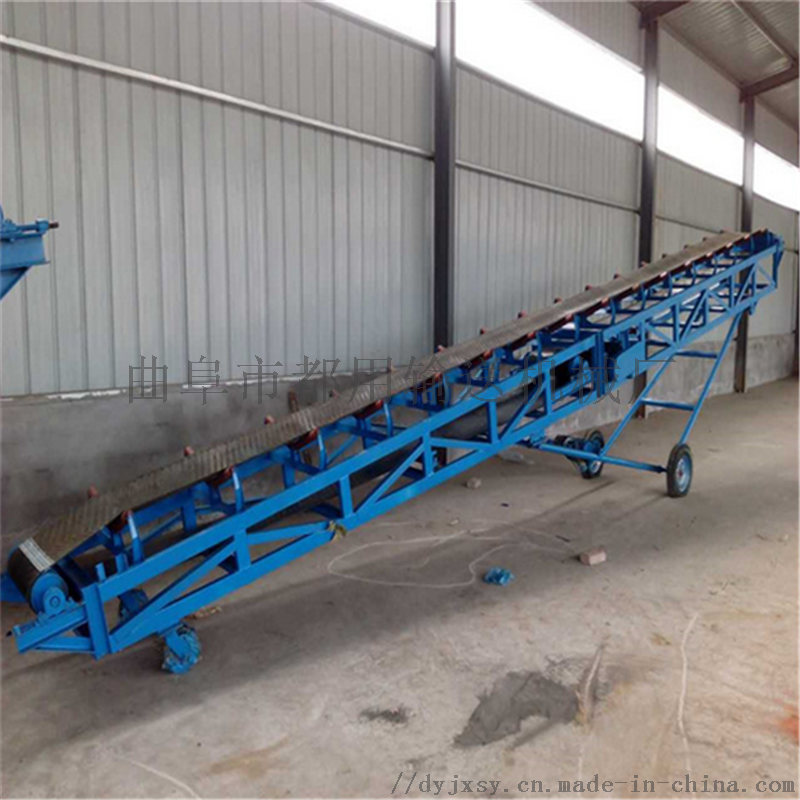 水泥厂防滑花纹带输送机 订做槽型带式运输机97975282