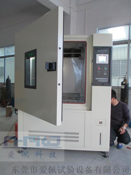 高低温气候温度试验箱,宁波高低温试验箱792582565