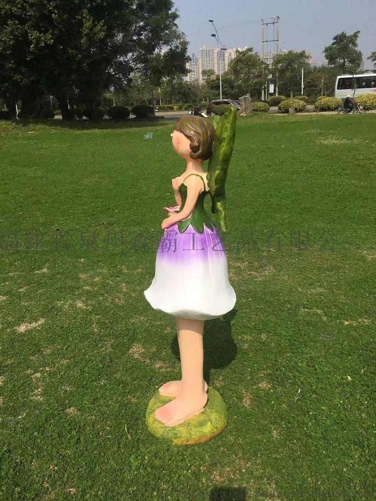卡通花仙子雕塑工藝品花園戶外幼兒園擺件批發85543675