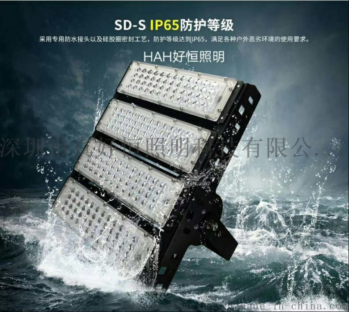 好恒照明专业生产LED高光效模组隧道灯 泛光灯77248185