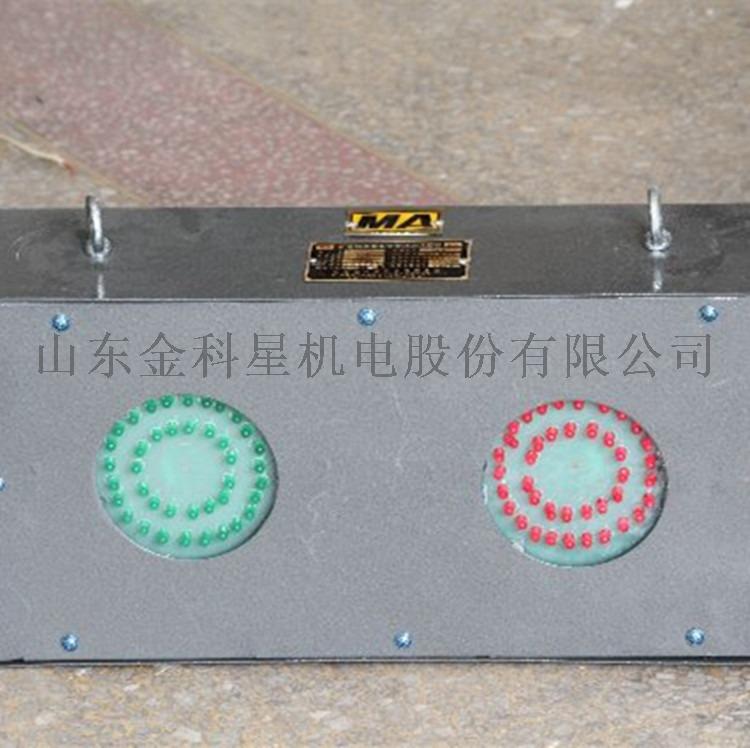 6008  KXB127矿用隔爆兼本安型语音报警器05.jpg