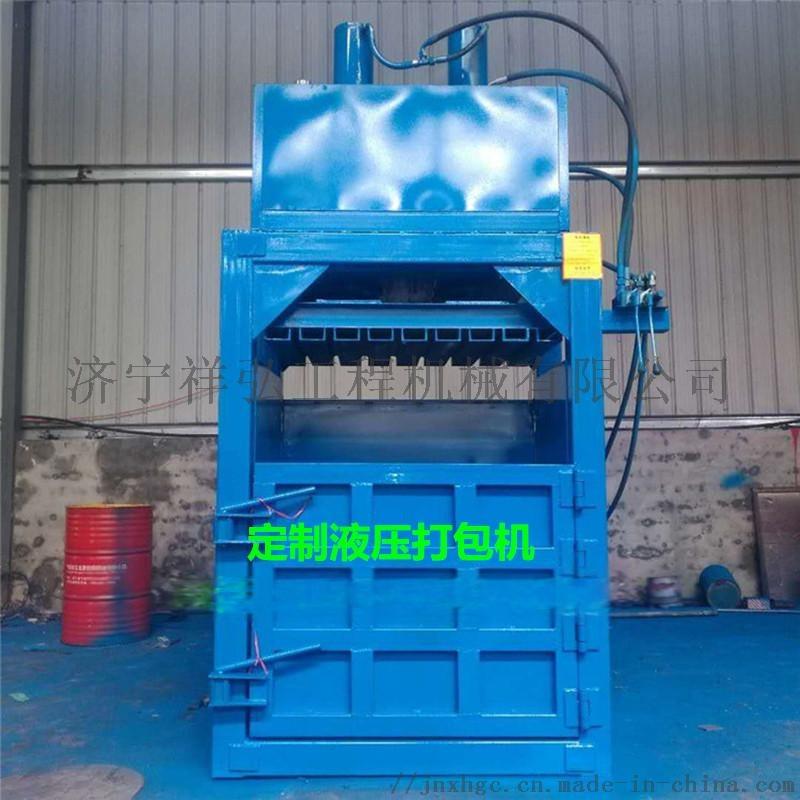有色金屬邊角料立式80噸雙缸液壓打包機762072112