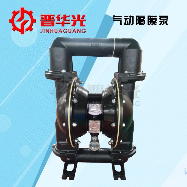 河南礦用風動隔膜泵氣動隔膜泵參數