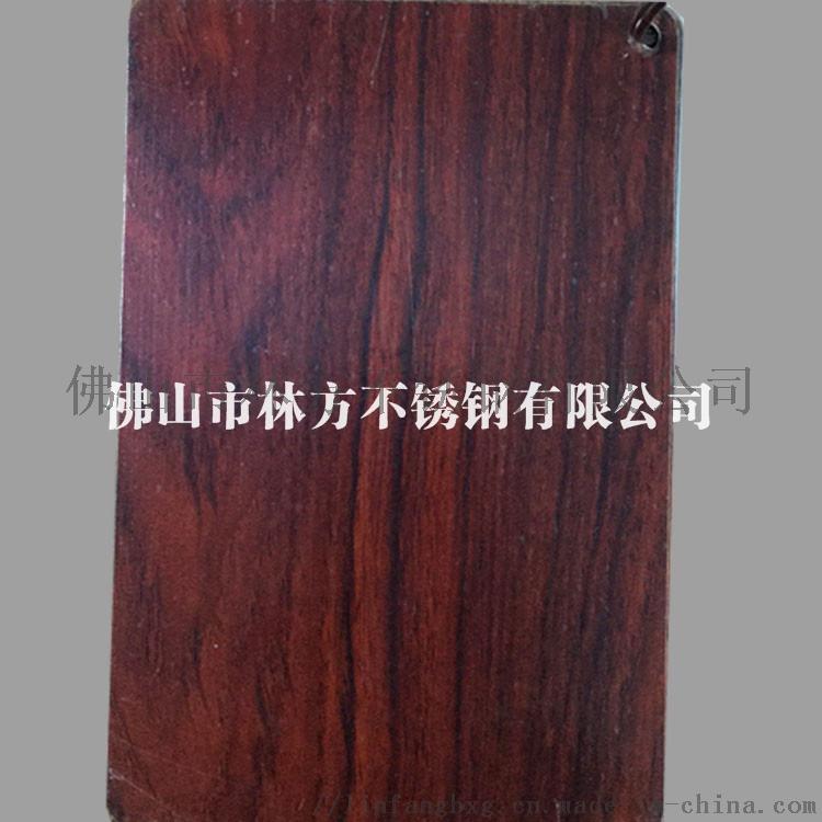 木纹020.jpg