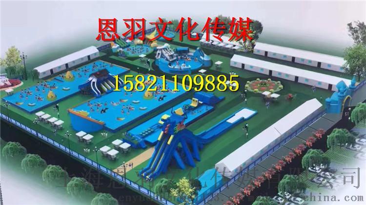 水上乐园产品出租出售水上乐园报价59848595