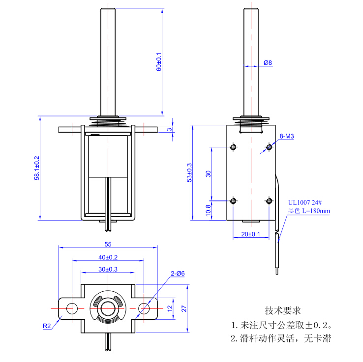 DSU1253L-12A18 规格图