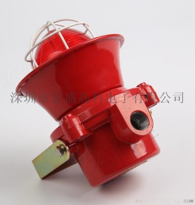 HASG-2防爆声光报警器6