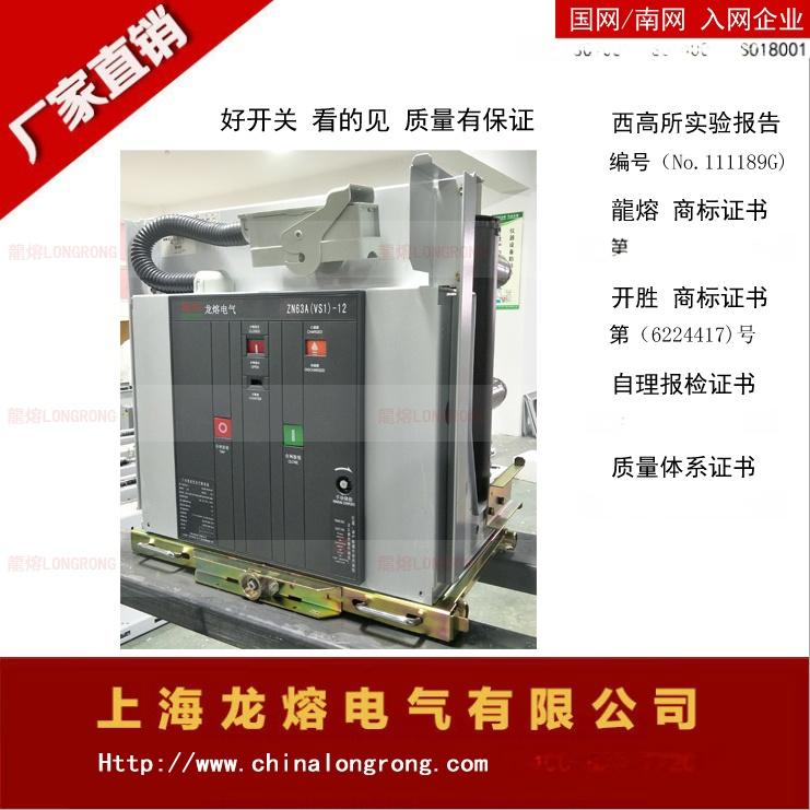 阿里 龙熔VS1 产品图片副本