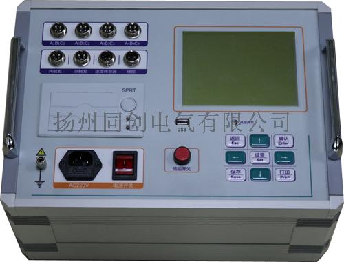 TCKG-D12路双端接地高压开关动特性测试仪