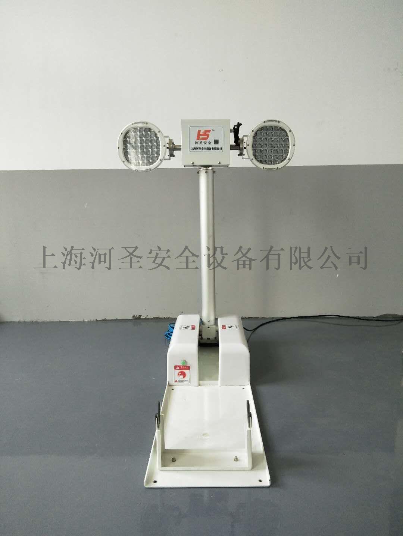 上海河聖 WD-18 車載遙控升降探照燈86547302