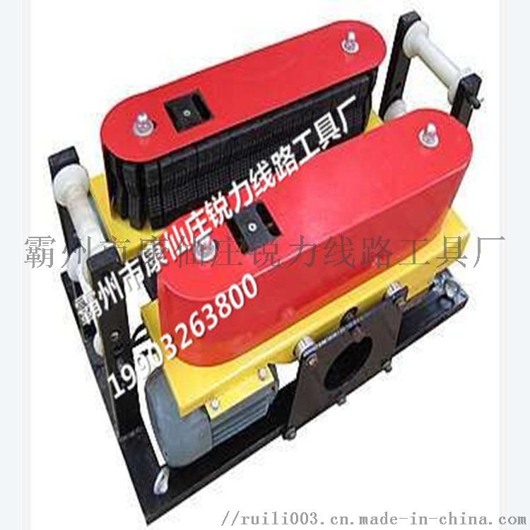 小型电缆输送机 电缆输送机厂家810055975