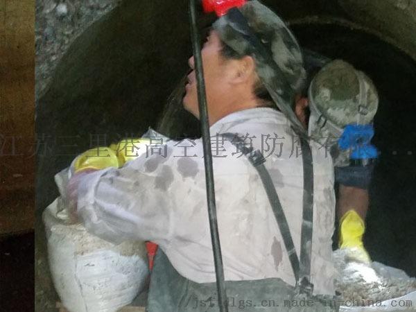 電纜溝漏水堵漏怎麼處理94760245
