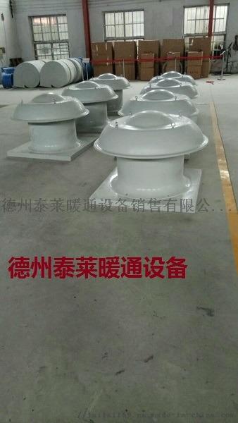 玻璃钢低噪声屋顶风机BDW87-3809604835