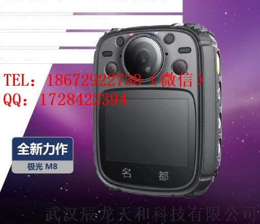 名都 DSJ-M8(2)