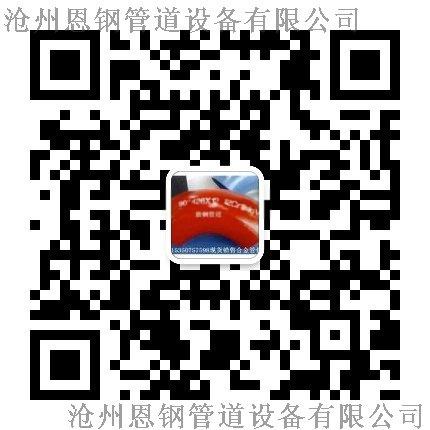 石油化工装置工艺管道施工设计图772946735