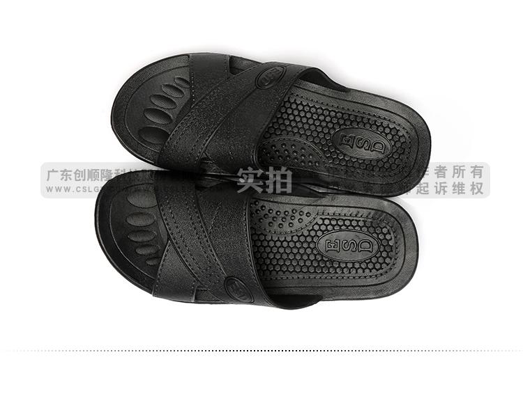 C款SPU防電拖鞋10.jpg