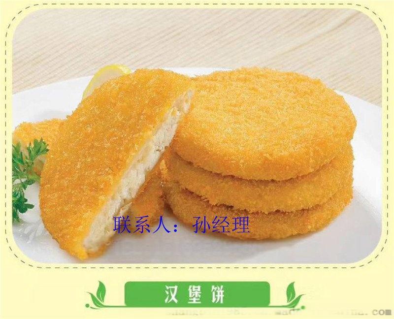 土豆饼成型机 土豆饼上面包糠机 土豆饼油炸机42304682