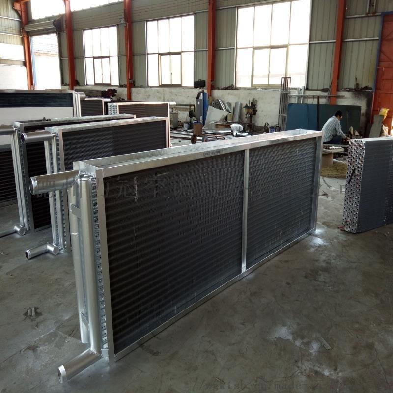 空調機組冷凝器 製冷制熱銅管蒸發器 萬冠表冷器769931142